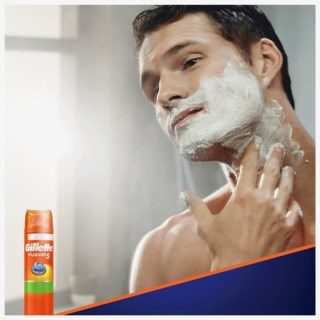 Fusion5 Ultra Sensitive Shave Gel