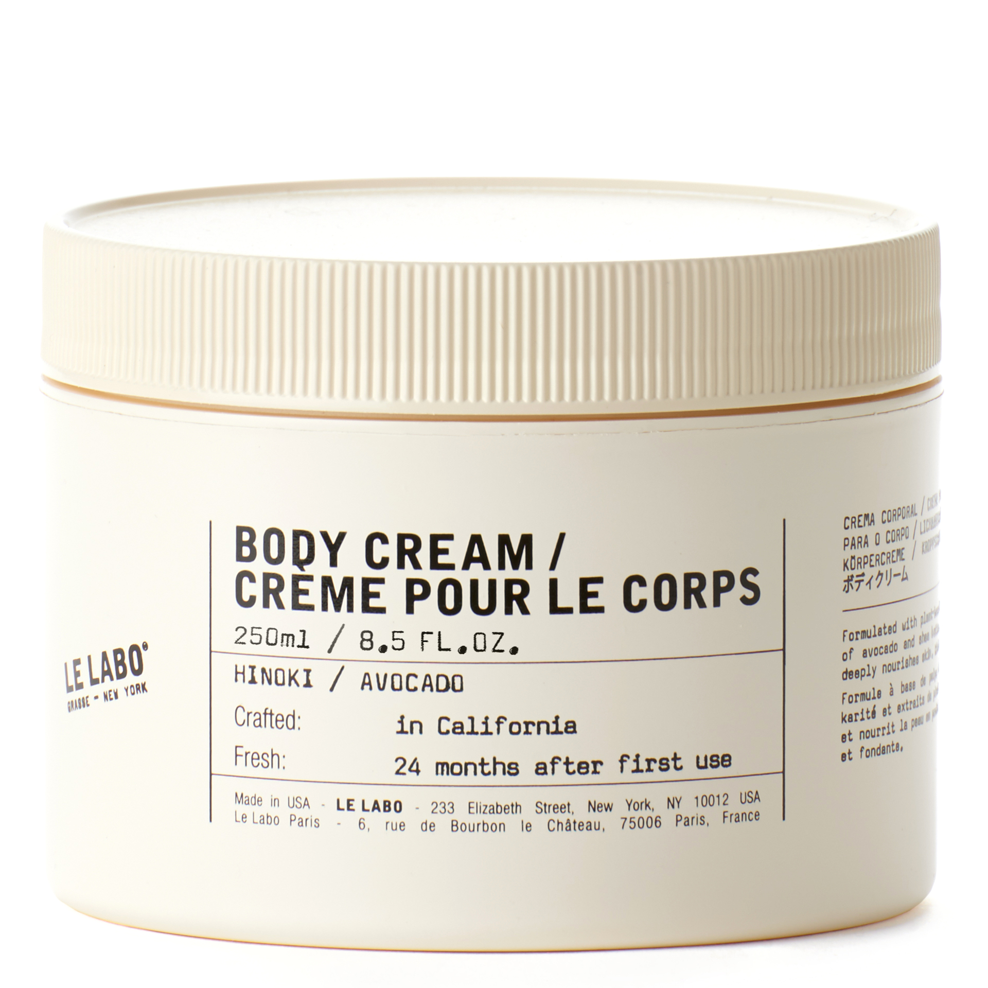 Body cream 250 ml