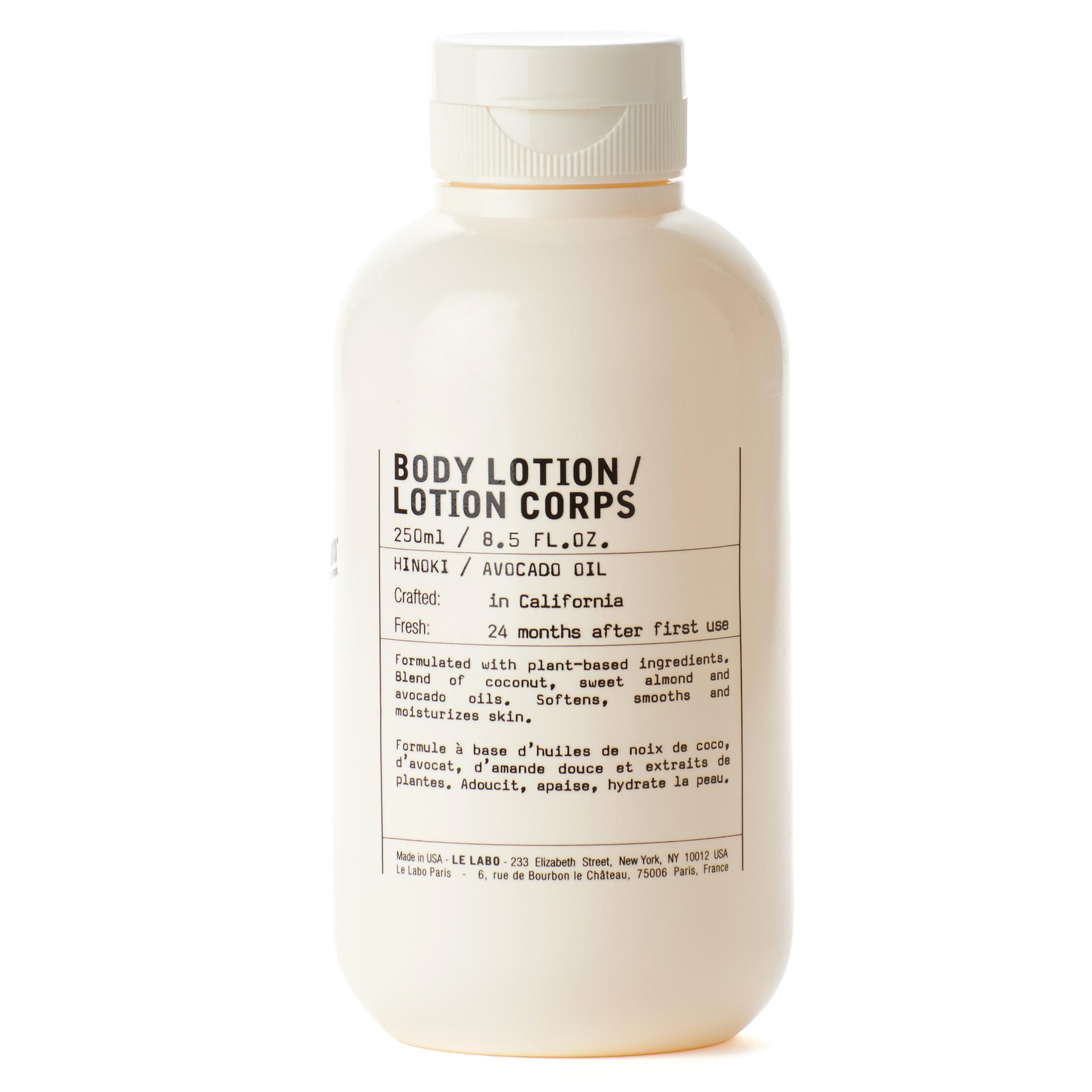 Body lotion 250ml