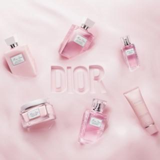 Miss Dior Body Milk 200ml