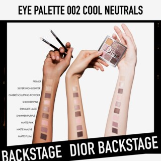 Backstage Eye Palette 002 Cool