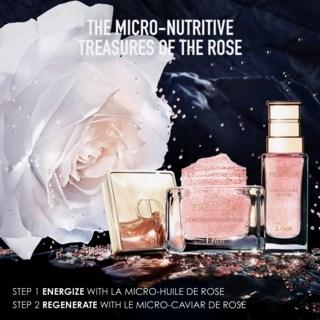 Prestige - Le micro-caviar de rose 75ml
