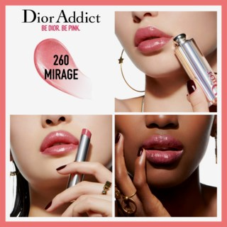 Addict Stellar Shine Lipstick 260 Mirage