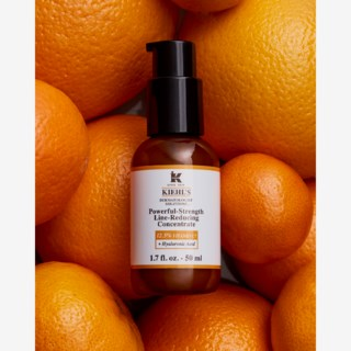 Powerful Strength Line Reducing Concentrate Serum 50ml