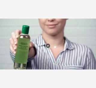 Herbal Micellar Water B250ml Herbal-Infused Micellar Cleansing Water