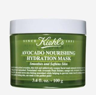 Avocado Nourishing Hydration Mask 100ml