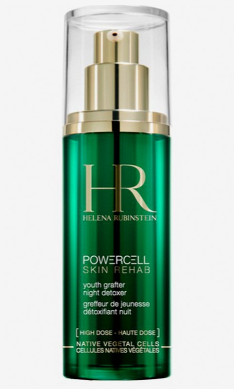 Powercell Skin Rehab Night Serum 30ml