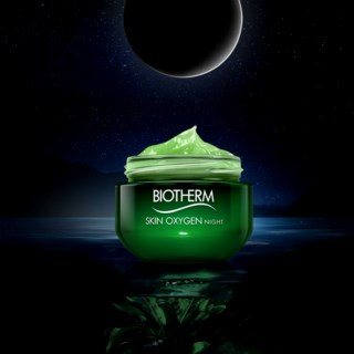 Skin Oxygen Night Cream 50 ml