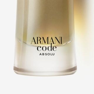 Armani Code Absolu Homme EdP 60ml