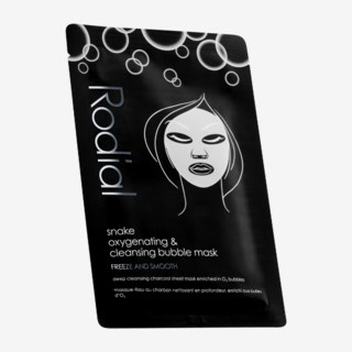 Snake Cleansing Bubble Sheet Mask 8 x 22g
