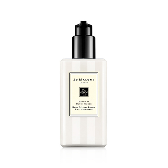 P&BS Body & Hand Lotion