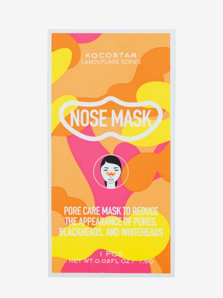 Camouflage Nose Mask