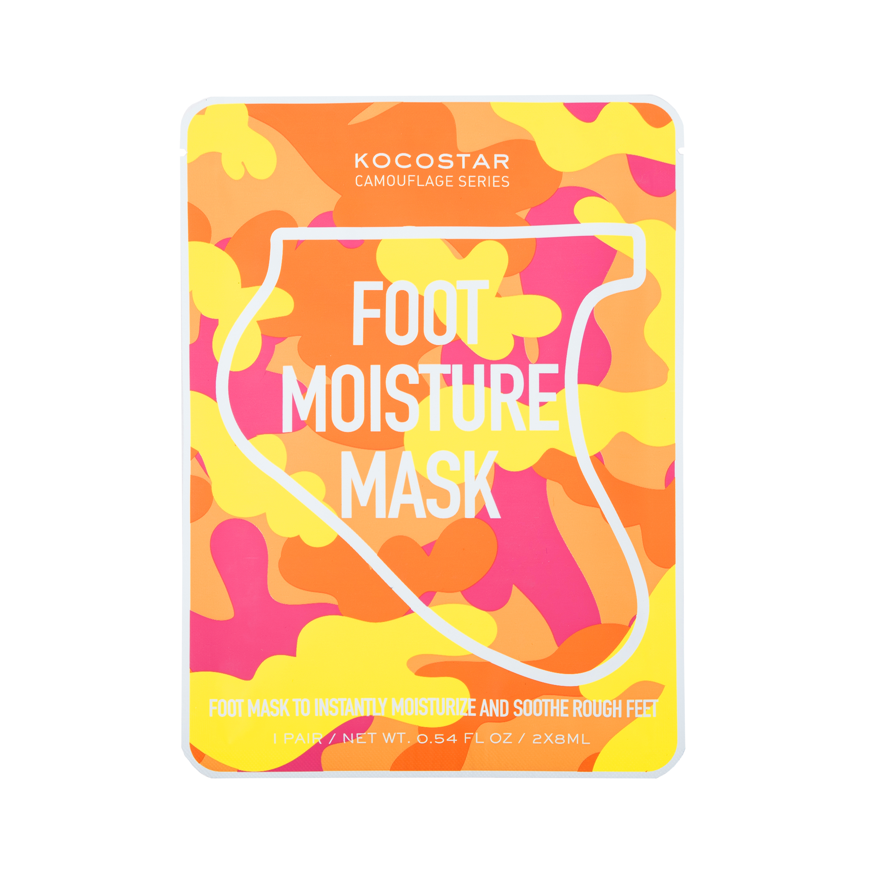 Camouflage Foot Mask