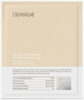 Nutrition  Deep Intensive Mask 25 ml