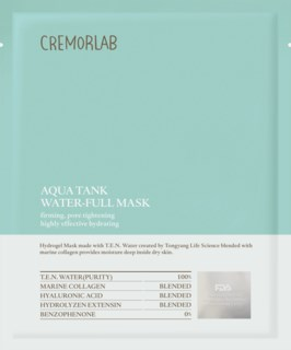 Aqua Tank Hydro Plus Water-full Mask 25 ml