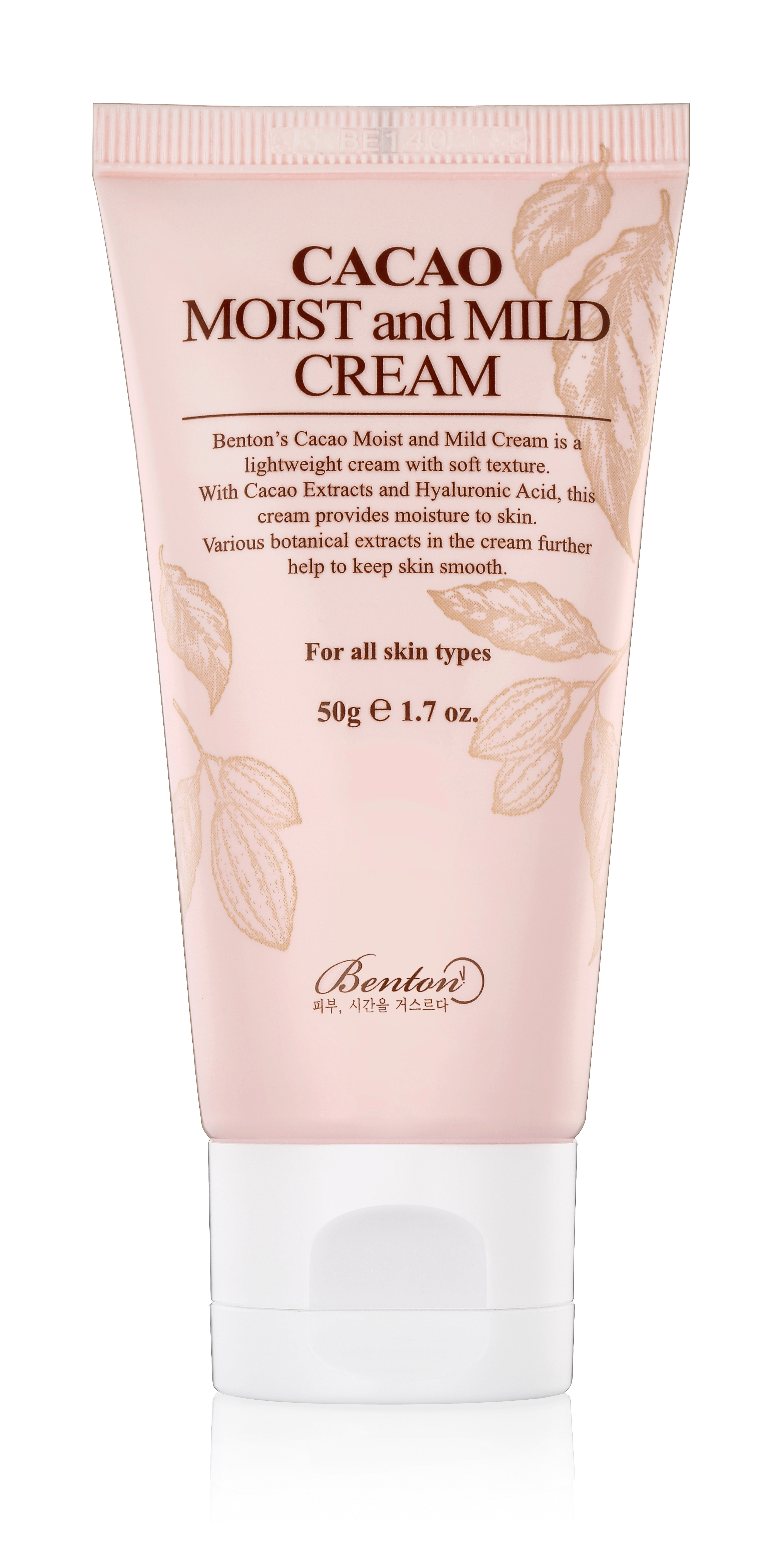 Cacao Moist and Mild Day Cream 50g