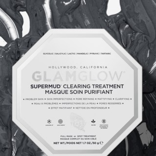 Supermud Clearing Treatment 50 ml