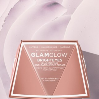Brighteyes Illuminating Anti-Fatigue Eye Cream 15 ml