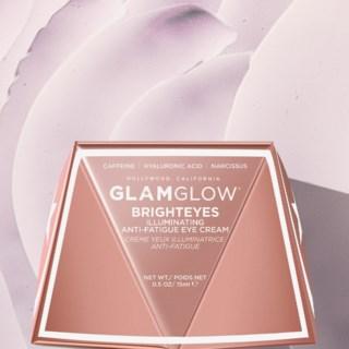 Brighteyes Illuminating Anti-Fatigue Eye Cream 15ml