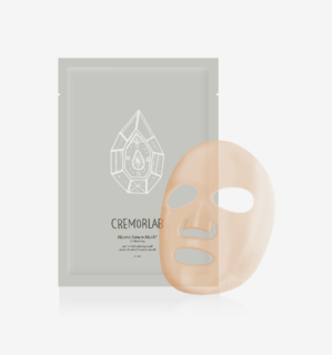 Macro Serum Mask 3D Renewing Facial Mask 25 g