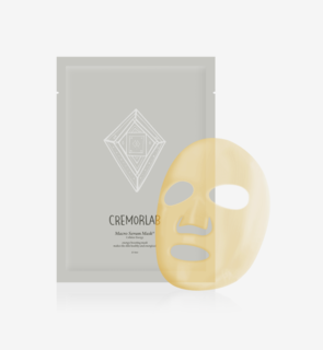 Macro Serum Mask Cellular Energy Facial Mask 25 g